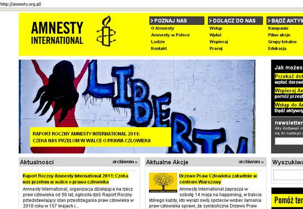 Foto: Łomża w raporcie rocznym Amnesty International...