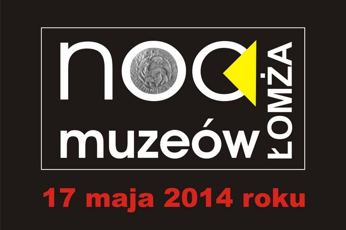 Foto: Program Nocy Muzeów w Łomży